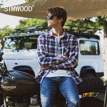 SIMWOOD 2021 Spring New Vintage Denim Plaid Shirts Men Indigo Casual Plus Size High Quality Shirt 100% cotton shirt SJ170641