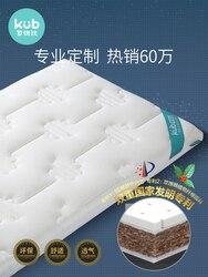Colchón para bebé Kub Coconut Palm, colchón para bebé, colchón de látex para recién nacido, cuatro estaciones personalizado