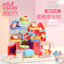 Small mx Candy Plan Pink Cake Ferris Wheel Turn Circling Model Play House Children'S Educational Toy(China)
