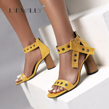 Lsewilly 2020 женские сандалии на квадратном каблуке с застежкой