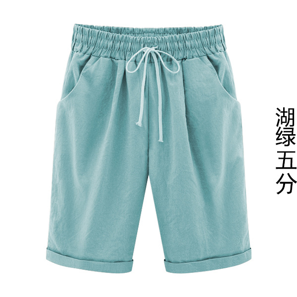 New Autumn And Winter Women's Wide-legged Wild Was Thin Shorts  Casual And Comfortable