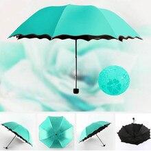 Дешевый зонтик Пляжный зонт складной защита от дождя и ветра зонт складной Анти-УФ солнце/дождь зонтик женский зонтик