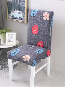 MIHE Chair-Cover Removable Stretch Spandex Elastic Banquet Hotel Modern Pastoral-Print