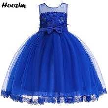 Modern Royal Blue Tulle Fluffy Evening And wedding Ball Gown Desses Girls 3-11 Age Modest Embroidery Butterfly Prom Dress Child(China)