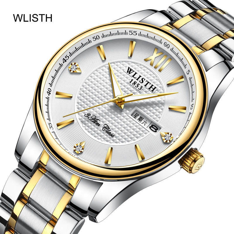 New WLISTH Watch Steel Belt Quartz Men Watch Female Watch Business Watch Luminous Calendar Couple Watch Women Watch