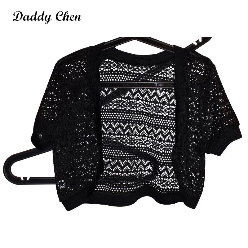 Daddy Chen Ladies Short Cardigan Women Oversize Striped Wool Knitted Sweater Cardigans Open Stitch Short Sleeve Modis Fashion
