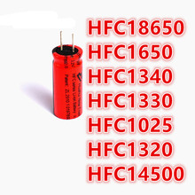 Lithium-Iron-Battery HFC18650 Cylindrical