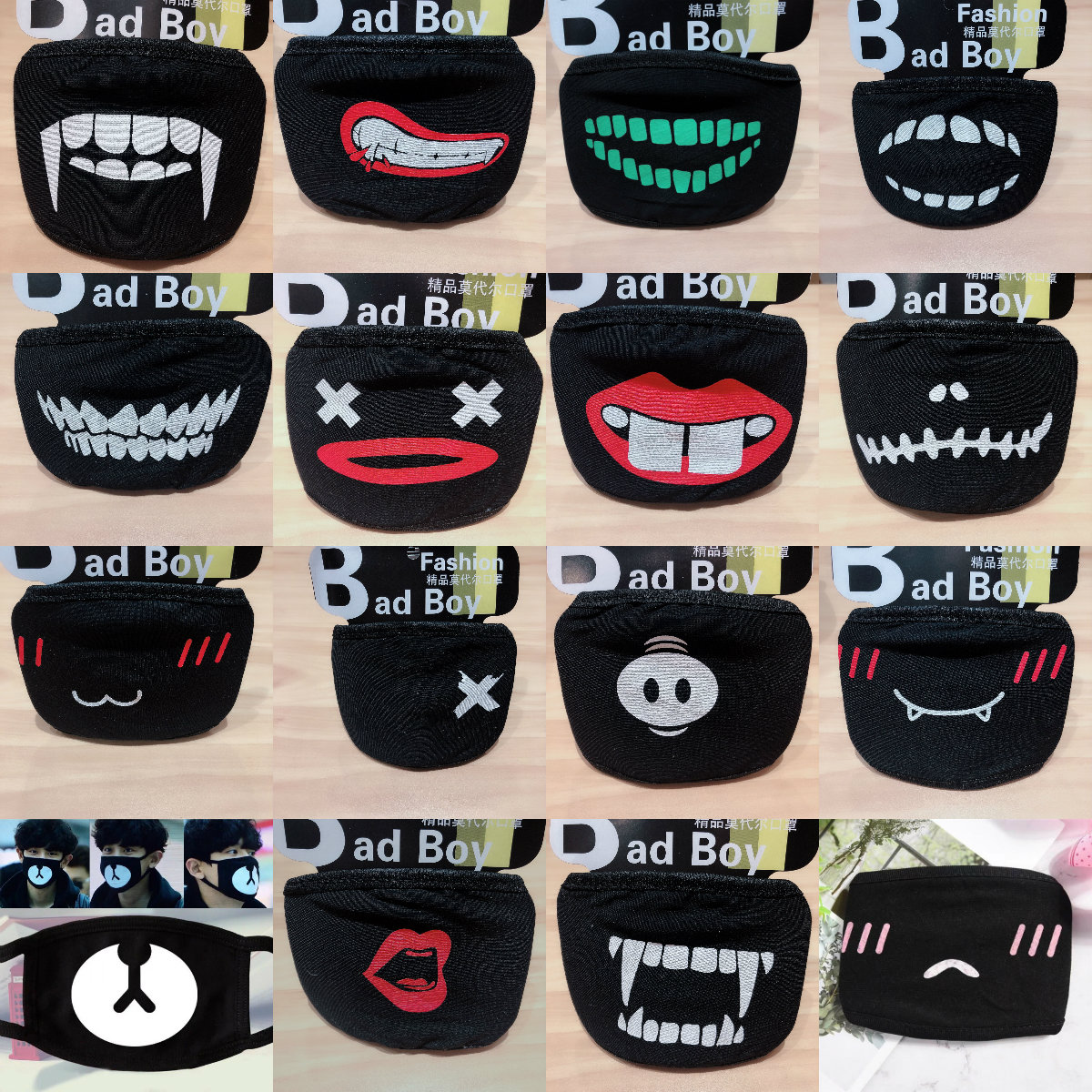 Unisex Mask Mouth-muffle Dustproof Respirator Cute Anti-Dust Mouth Covers Expression Mouth Mask Cotton Black Mouth Mask