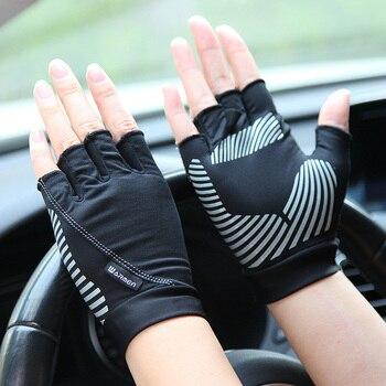 Summer Half Finger Gloves Sunscreen Male Female Mountaineering Riding Breathable Non-Slip Driving Gloves Unisex Thin SZ-S0011 sz