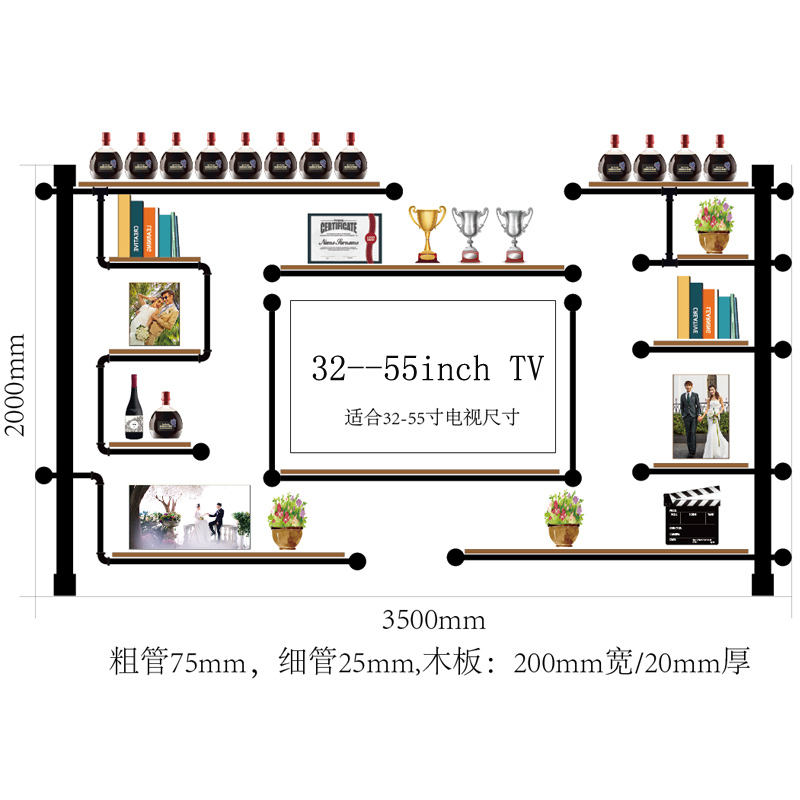 CF2 New Design Bookshel Multy-layer Pine Wood And Iron Pipe TV Wall Shelf Wine Rack Antique Design Bookshelf Audio Cabinet