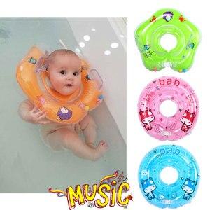Music Baby Neck Float Swimming Newborn Baby Swim Neck Ring Pump Mattress Pool Swim Wheel For 0-24m Kids Swim Pool Accessories