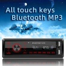 М10 автоматический Радио 1 Дин стерео Bluetooth автомобиль MP3-плеер 7 цветов света сенсорные кнопки поддержка SD FM радио USB и вход AUX подключение мобильных громкой связи