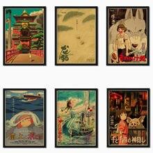 Hayao miyazaki série comics spirited away, besta princesa, meu vizinho totoro, arte decoração adesivos de parede cartaz papel kraft