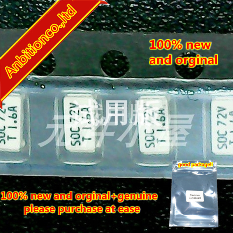 10pcs 100% New And Orginal 11CT8AR08B4 SOC 72V 8A 12063216 White Ceramic Fuse 3.2 X 1.6 Mm In Stock