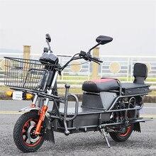 96V 20A/72V 32A товары для переноски Электромобиль, мотоцикл перевозчик на вынос взрослый велосипед большое заднее сиденье с металлической корзиной