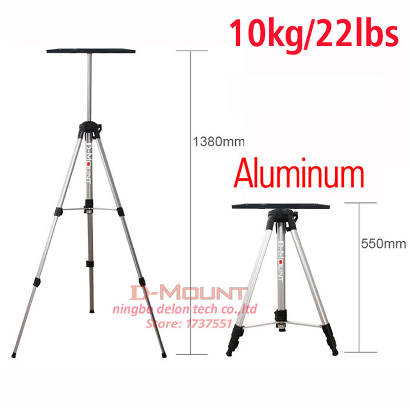 PS01 0.55m-1.38m Aluminum 360 Rotate Universal Projector Tripod Stand Bracket AV Player Floor Holder Laptop Stand Speaker Stand