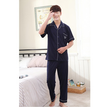 Men's Silk Summer Pajama Sets Men Pajamas Cotton Sleepwear Homewear Autumn Short Sleeve Trousers Nightgown pyjama verano homme