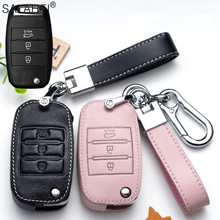 Lederen Vouwen Autosleutel Cover Bescherming Voor Kia Sid Rio Soul Sportage Ceed Sorento Cerato K2 K3 K4 K5 Remote case Voor Auto