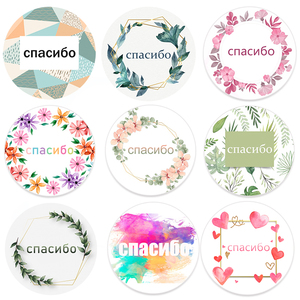 Thank You Packaging Stickers Label Material Supplies Sealing Stickers Russian Thank you Party Wedding Event Decorations