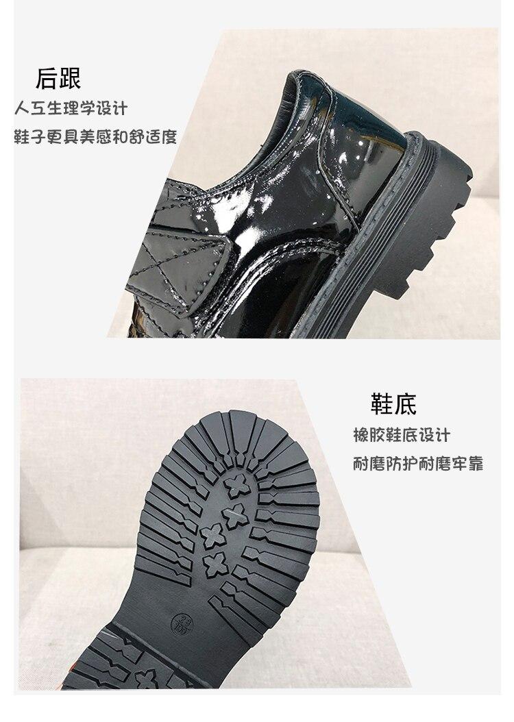 Moda sapatos de couro patente crianças sapatos