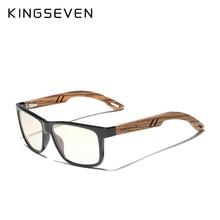 KINGSEVEN nouveau Design TR90 cadre + Temples en bois bleu lumière bloquant lentille lunettes de soleil polarisées hommes femmes conduite UV400 lunettes