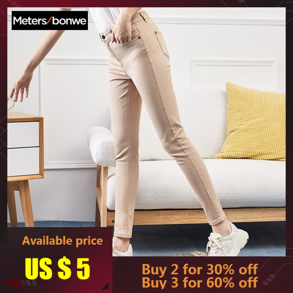 Metersbonwe Slim Casual Pants For Women Long Trousers Woman Pencil Pants High Quality Stretch Waist Office Lady Pants