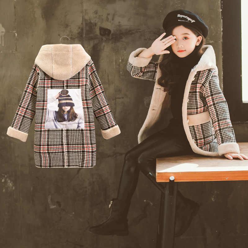 高品質ジャケットフード付き暖かいプラスベルベットウールコート子供服女の子上着 4- 13 年