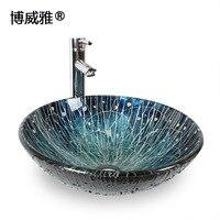 Bathroom Sanitary Ware Blue Hand Painted Glass Art Basin Wash Basin Cabinet Toilet Table Basin Inter platform Basin Wholesale