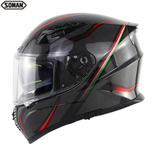Men Motorcycle Helmets Black Full Face Carbon Fibe