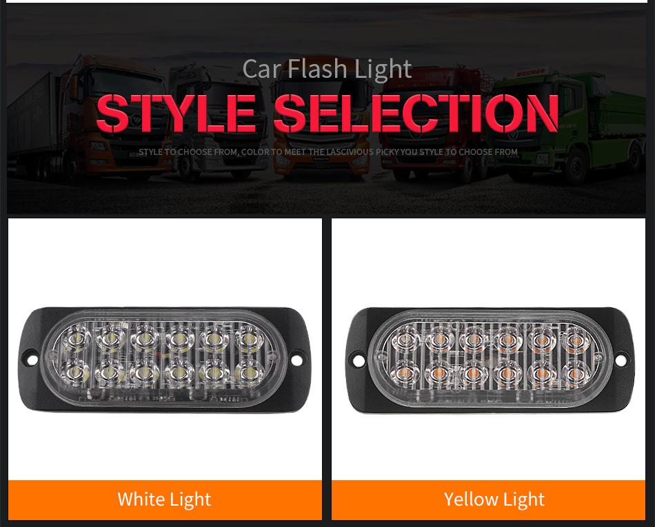 car signal light