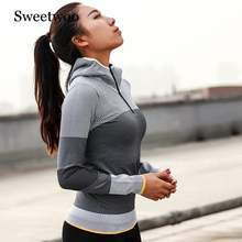 Женская спортивная куртка на молнии sweetwoo с капюшоном и длинным