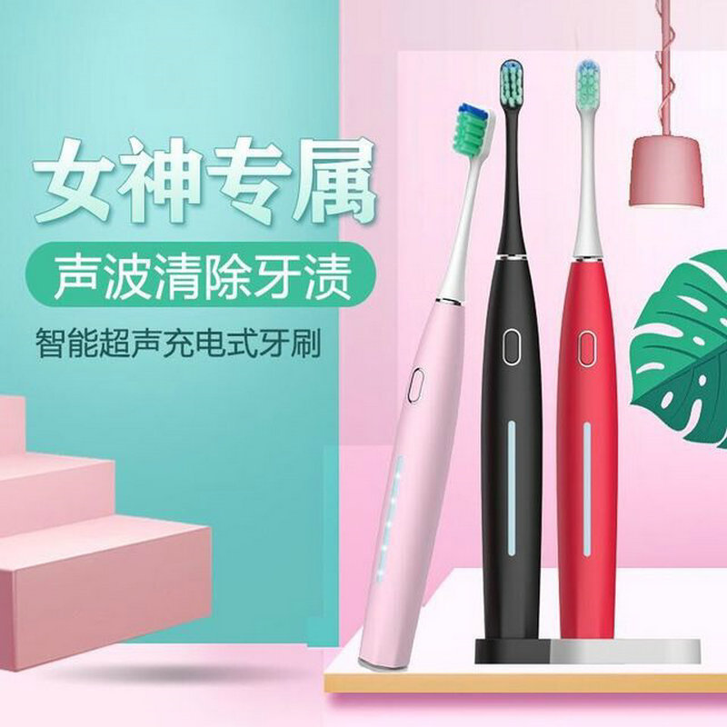New Sonic Electric Toothbrush Magnetic Levitation Ultrasonic Wireless Induction Charging Mobile Toothbrush