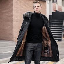 goose down coat men mink fur liner hooded outerwear long down parkas cheap REGULAR 1822 Smart Casual zipper Full Pockets STANDARD Broadcloth Polyester White goose down Hat Detachable 100g-150g Solid