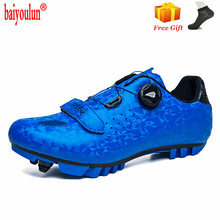 Professional roadbicycle spd cleat cycling shoes mtb mountain