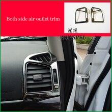 ملصق داخلي لتكييف الهواء من كلا الجانبين لسيارة شيفروليه 2011 2017 ، غطاء تقليم ، ملحقات السيارة