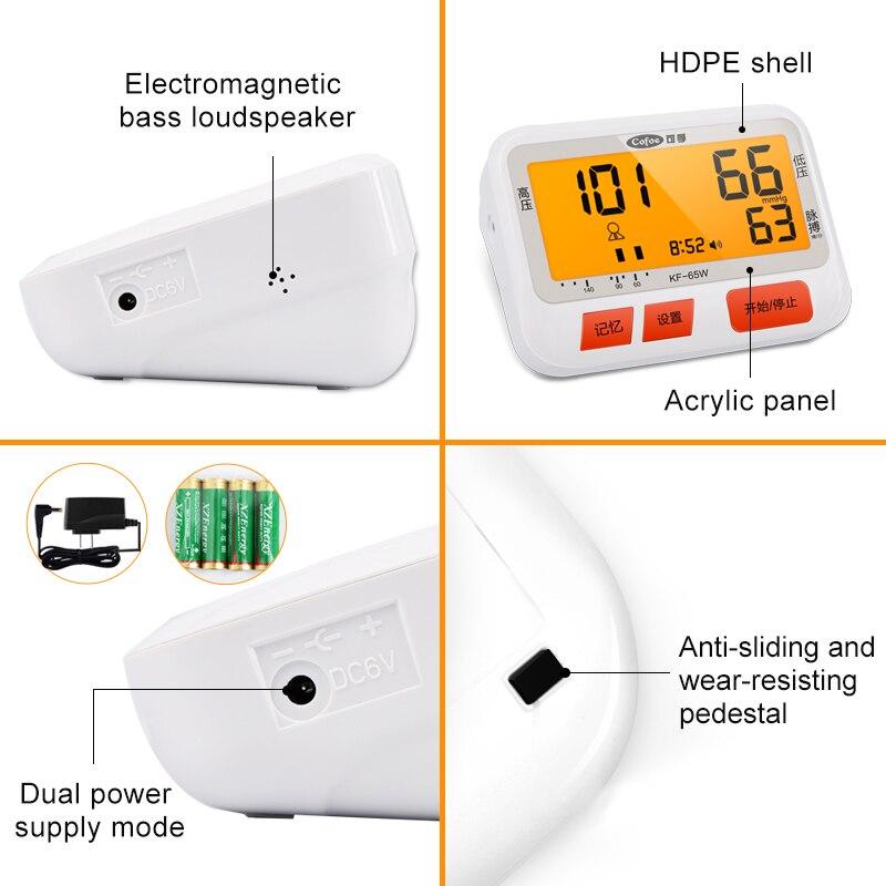 Cofoe tensiomètre ménage bras supérieur tensiomètre automatique sphygmomanomètre automatique tonomètre haute précision - 5