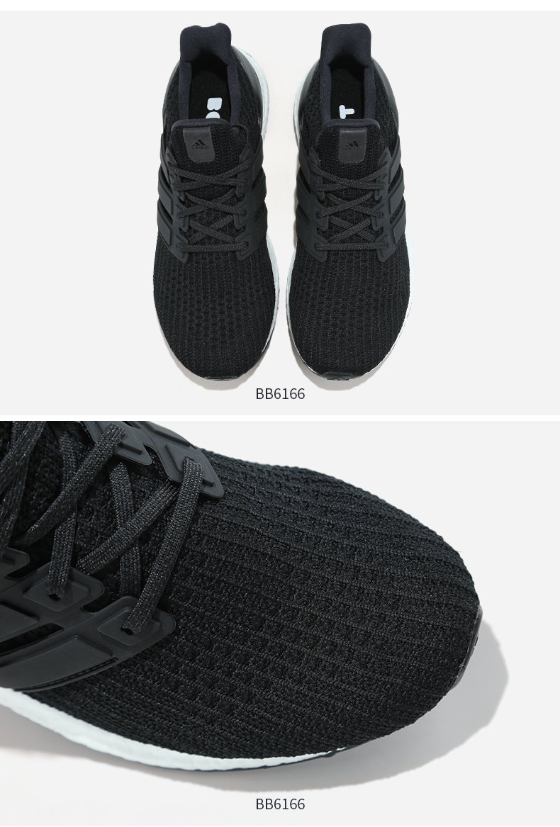 Adidas Ultra Boost UB 4.0 homme chaussures de course Absorption des chocs respirant sport baskets F35231
