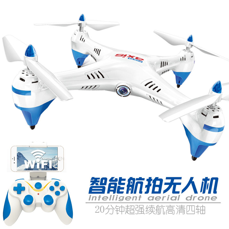 Ultra-long Life Battery Set High Remote-control Four-axis Aircraft Wifi Aerial Photography Remote-controlled Unmanned Vehicle Pr