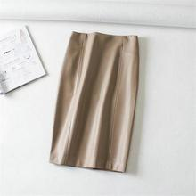New 2019 Women Pu Leather Midi Skirts Empire Elegant High Waist Sexy Slit Pencil Bodycon