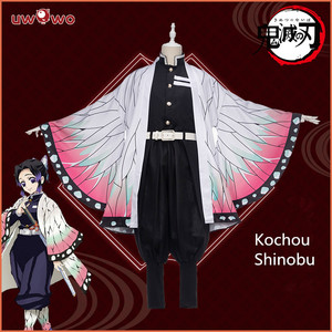 Image 2 - Uwowo Demon Slayer: Kimetsu no Yaiba Shinobu Kocho Cosplay Costume Demon Slaying Corps Uniform Man costume