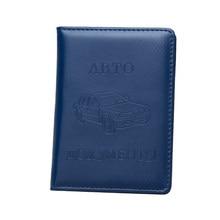 Unsiex – pochette en cuir PU pour permis de conduire, étui pour carte de crédit, portefeuille pour passeport, nouveauté 2019