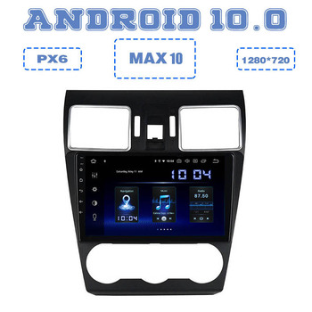max10 PX6 Android 10.0 Car GPS Radio Multimedia for Subaru WRX Levorg forester 2016 2017 2018 with DSP 4+64GB Auto Stereo image