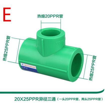 Высокое качество 4 точки 6 точек 20ppr водяная труба соединение с подогревом Fusion водонагреватель клапан воды клапаны бытовые фитинги - Цвет: E