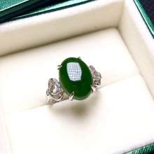 s925 pure silver natural and Tian Yubo green ring women Adjustable send friends to bring themselves(China)
