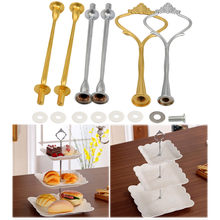 1 SET Crown 3 Tier Cake Cupcake Plate Stand Handle Hardware Fitting Holder DIY Cakes Plated Shelf Pole 3 layers Drop Shipping(China)