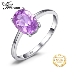 JewelryPalace Genuine Amethyst Ring Solitaire 925 Sterling Silver Rings for Women Engagement Gemstones Jewelry
