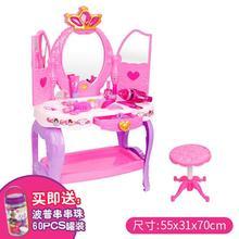 Детский игровой домик принцесса комод Детская косметика игрушка От 4 до 8 лет девочки подарок на день рождения