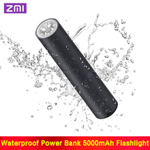 Zmi LPB02 ポータブルハイパワー懐中電灯 5000mah電源銀行IPX6 防水緊急sos屋外ハイパワーライト
