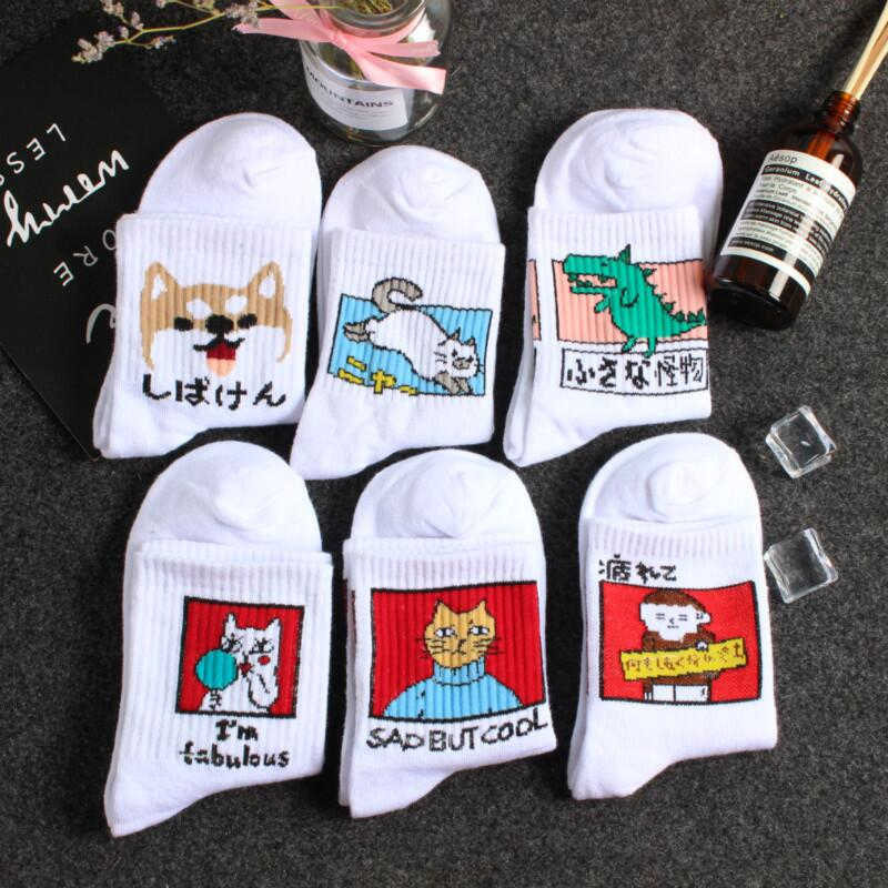 Fashion Women's Girls Hip Hop Long Cotton Socks Fun Cartoon Dinosaur Cute Japanese Characters High Quality Women's Socks