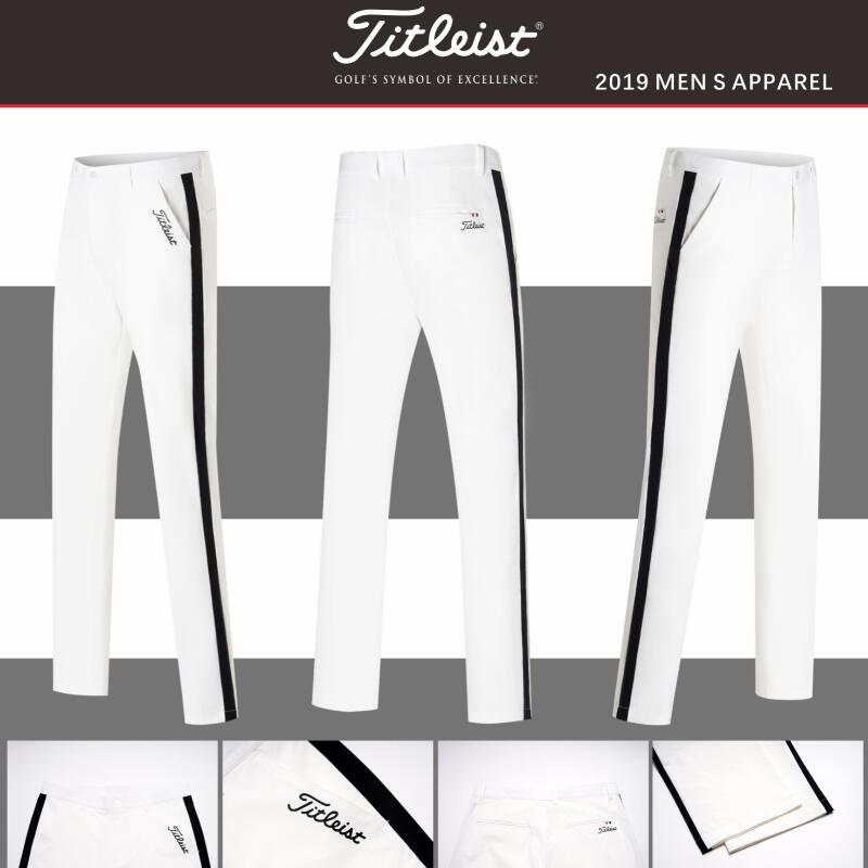New Spring And Summer Golf Pants For Men In 2020